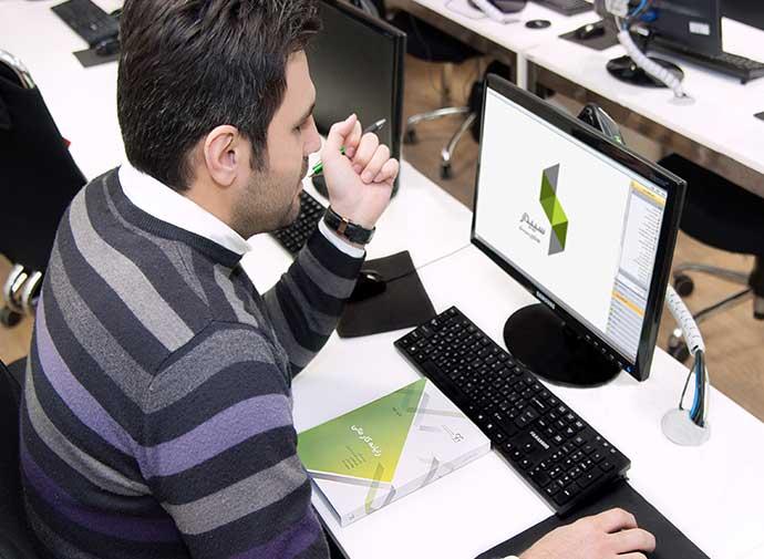 کلاس های حضوری آموزش نرم افزار سپیدار